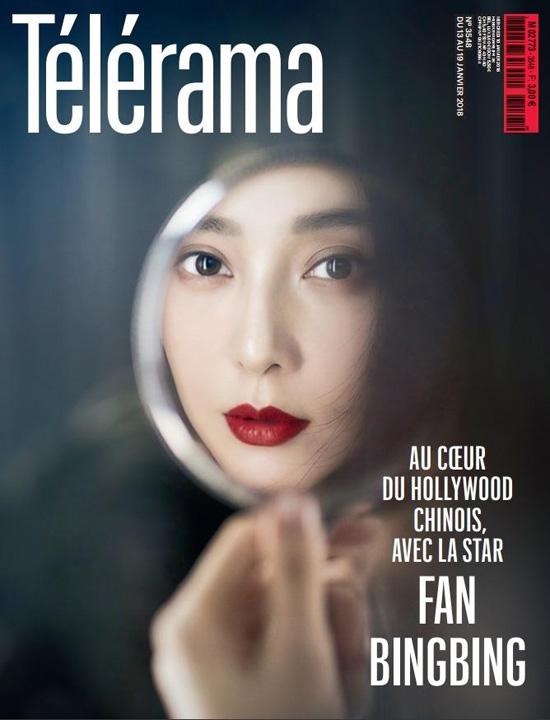 范冰冰登法国杂志