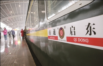 宁启铁路南通至启东段正式运营