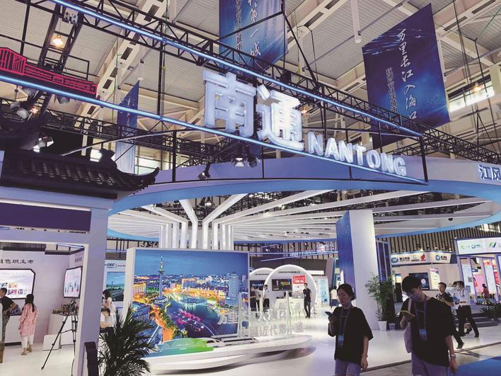 """中国(南京)软博会,南通展区尽显""""数字经济""""魅力"""