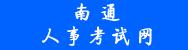 大奖大奖娱乐下载,大奖大奖娱乐dj118.com,大奖大奖娱乐官网